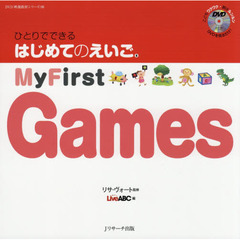 My First Games ひとり 8