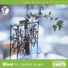 Wind for comfort tempo