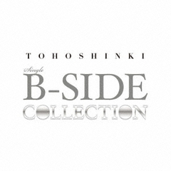 SINGLE B-SIDE COLLECTION
