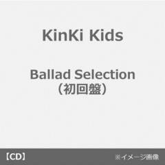 KinKi Kids/Ballad Selection【初回盤/CD】