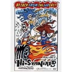 Hi-STANDARD/ATTACK FROM THE FAR EAST