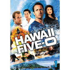HAWAII FIVE-0 シーズン 3 DVD-BOX Part 1