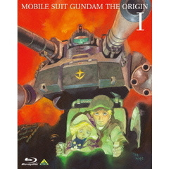 機動戦士ガンダム THE ORIGIN I(Blu-ray Disc)