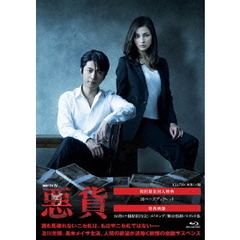 連続ドラマW 悪貨 Blu-ray BOX(Blu-ray Disc)