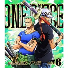 ONE PIECE ワンピース 18th SEASON ゾウ編 piece.6(Blu-ray Disc)