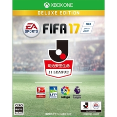 FIFA17 DELUXE EDITION [Xbox One]