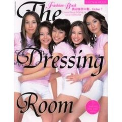 The Dressing Room fashion book 渡辺加奈の服、Debut! Special edition