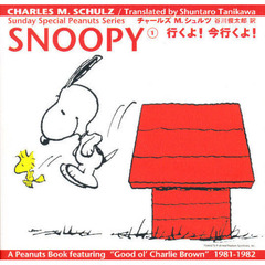 SNOOPY Sunday special Peanuts series 1