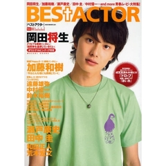 BEStACTOR Vol.03(2008autumn)