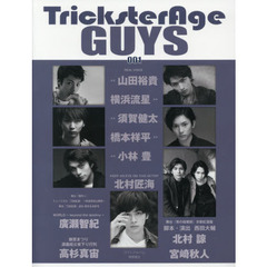 Trickster Age GUYS 001