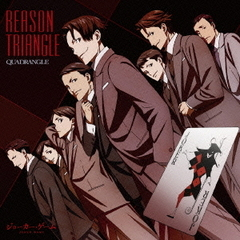 REASON TRIANGLE<セブンネット限定特典:オリジナルポストカード付き>