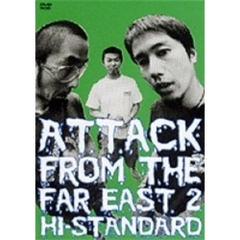 Hi-STANDARD/ATTACK FROM THE FAR EAST II