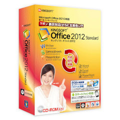 KINGSOFT Office 2012 Standard パッケージCDーRO(PCソフト)