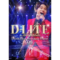 D-LITE (from BIGBANG)/D-LITE DLive 2014 in Japan ~D'slove~ <初回生産限定盤>(Blu-ray Disc)