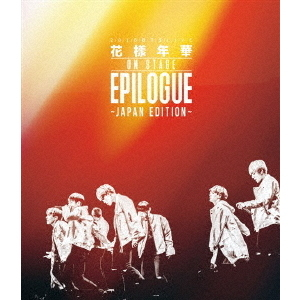 防弾少年団/2016 BTS LIVE <花様年華 on stage:epilogue>~Japan Edition~ Blu-ray 通常盤(Blu-ray Disc)
