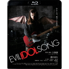 EVIL IDOL SONG(Blu-ray Disc)
