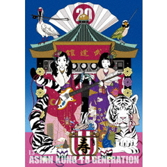 ASIAN KUNG-FU GENERATION/映像作品集 13巻 ~Tour 2016-2017 「20th Anniversary Live」 at 日本武道館~