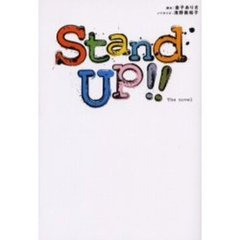 Stand up!! The novel