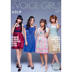 B.L.T.VOICE GIRLS VOL.8