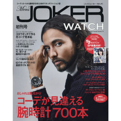 Men's JOKER WATCH 初刊号
