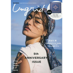 Ungrid 2016 Spring & Summer Collection (e-MOOK 宝島社ブランドムック)