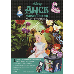 Disney ALICE in WONDERLAND バニティポーチ BOOK