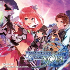 ドラマCD「PHANTASY STAR NOVA」