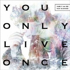 You Only Live Once(DVD付)