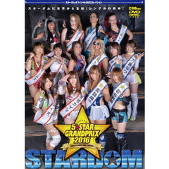 STARDOM 5★STAR GP 2016