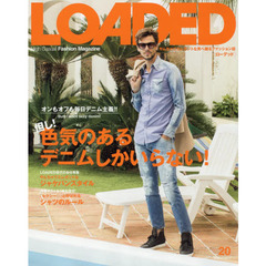 LOADED VOL.20