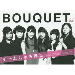 BOUQUET IDOL CULTURE GOOD MAGAZINE Vol.04