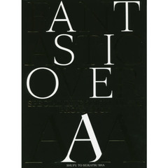 AAA Special Live 2016 in Dome‐FANTASTIC OVER‐PHOTO BOOK