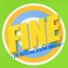 ファイン-TV HITS and joyful music-