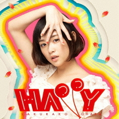 HAPPY(HAPPY盤(CD))
