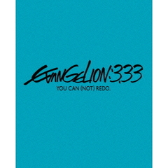 ヱヴァンゲリヲン新劇場版:Q EVANGELION:3.33 YOU CAN (NOT) REDO.(Blu-ray Disc)
