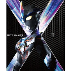 ウルトラマンX Blu-ray BOX II(Blu?ray Disc)