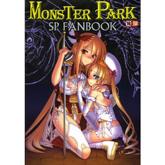 MONSTER PARK SP FUNB