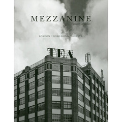 MEZZANINE LONDON/HONG KONG/SHIBUYA VOLUME1(2017SUMMER)