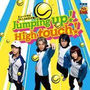 Jumping up!High touch!(タイプD)