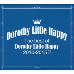 The best of Dorothy Little Happy 2010-2015 II