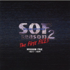 SOF Season2 DVD BOX The First Files