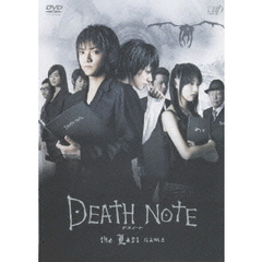 DEATH NOTE デスノート the Last name[VPBT-12687][DVD]