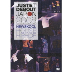 JUST DEBOUT JAPON 2008 NEW SKOOL ~HOUSE&HIP-HOP~