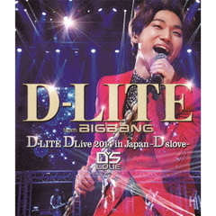 D-LITE (from BIGBANG)/D-LITE DLive 2014 in Japan ~D'slove~(Blu-ray Disc)