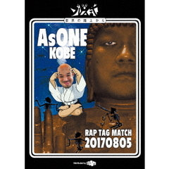 太華&SharLee/AsONE -RAP TAG MATCH- 20170805
