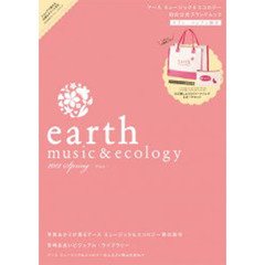 earth music&e 12春ピンク