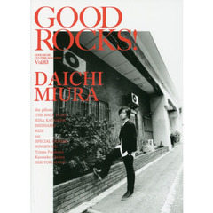 GOOD ROCKS! GOOD MUSIC CULTURE MAGAZINE Vol.83
