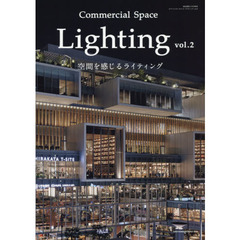 Commercial Space Lighting(2) 2017年5月号