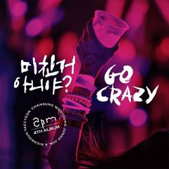 2PM/4TH ALBUM : GO CRAZY (GRAND EDITION)(輸入盤)