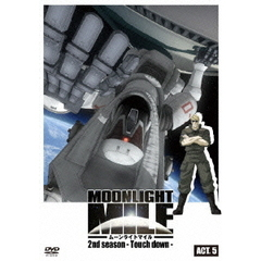 MOONLIGHT MILE 2ndシーズン-Touch Down- ACT.5[ASBY-3842][DVD] 製品画像